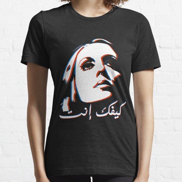 Fayrouz  Essential T-Shirt