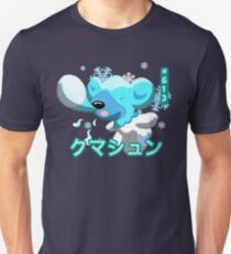 Cubchoo  #613   T-Shirt