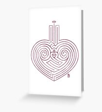 Love is a Labyrinth Greeting Card