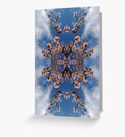 Blossom Burst #1 Greeting Card