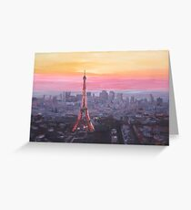 Paris Eiffel Tower at Dusk Greeting Card