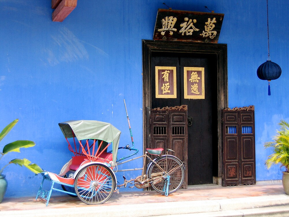 Trishaw by avparker