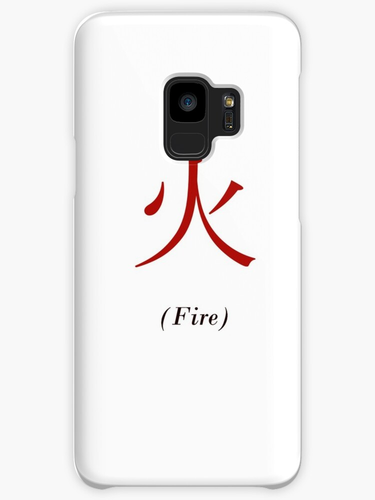 Chinese Character Fire Cases Skins For Samsung Galaxy By Apham