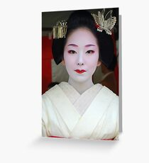 Butterfly Maiko Greeting Card