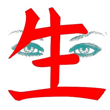 Lindsay Lohan Raw Little More Personal Chinese Design by dakotamoss