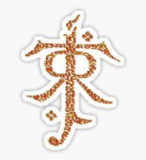 JRR Tolkien Sticker