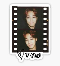 Jimin BTS I Love You sticker Sticker