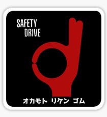 Safety Drive Condoms Vintage Decal Sticker