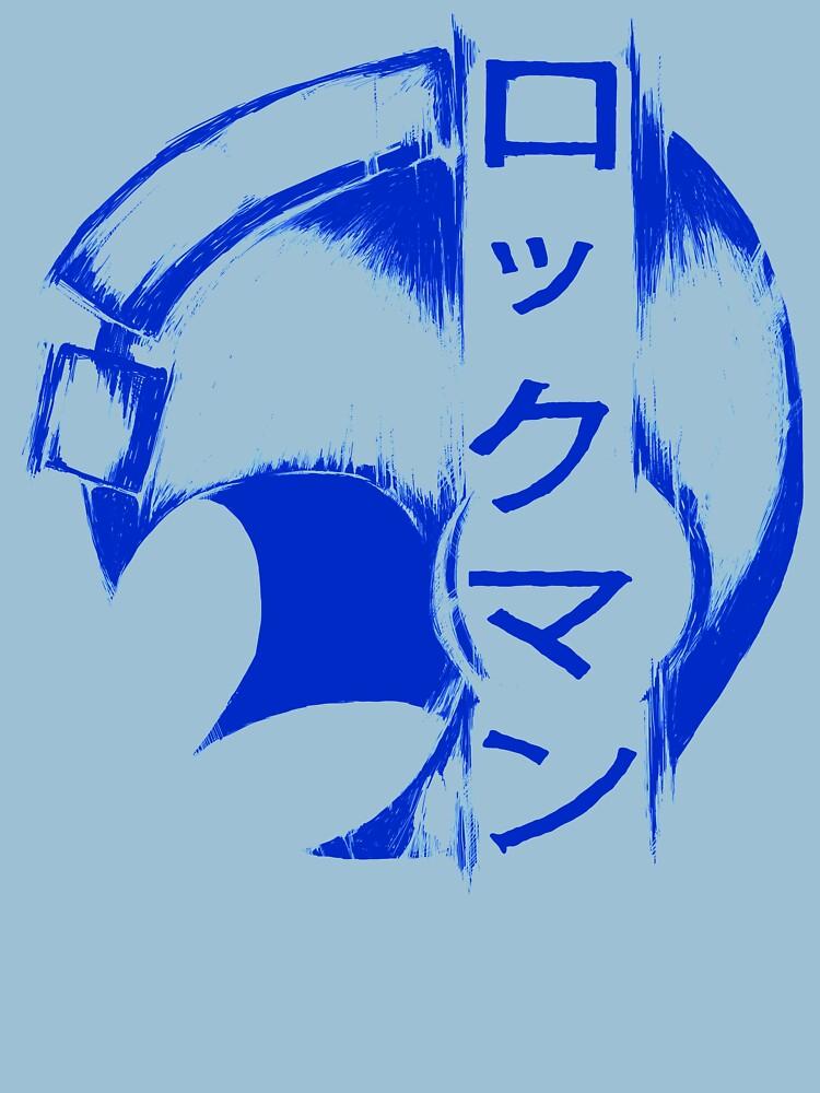 Rockman | Unisex T-Shirt