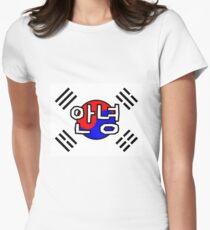 Korean flag - hello (annyeong). T-Shirt