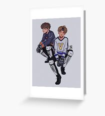 JK and V Greeting Card