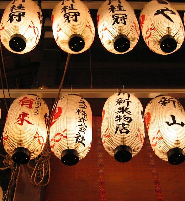 Lanterns - Japan by marklow