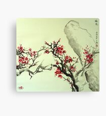 Plum Blossom With Big Stone Canvas Print