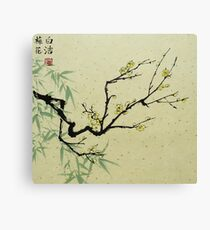 Yellow Plum Blossom With Green Bamboo Canvas Print