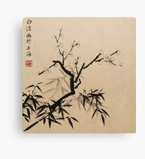 Plum Blossom With Bamboo - Ink Canvas Print