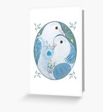Two Doves Greeting Card