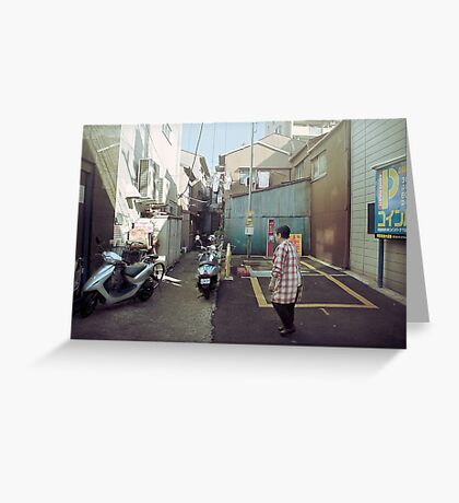 mid-morning in a japanese chinatown Greeting Card