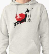 Japan Pullover Hoodie