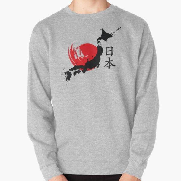 Japon Sweatshirt épais