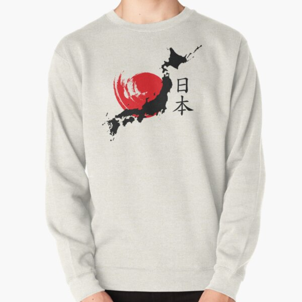 Japan Pullover Sweatshirt
