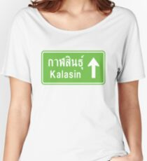 Kalasin, Isaan, Thailand Ahead ⚠ Thai Traffic Sign ⚠ Women's Relaxed Fit T-Shirt