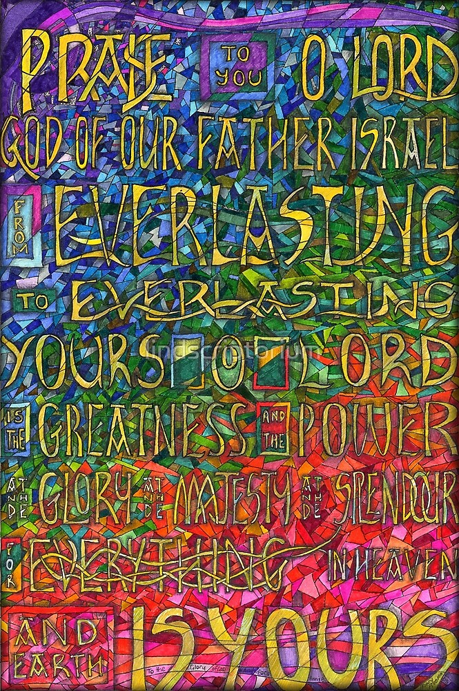 David's Praise by lindscriptorium