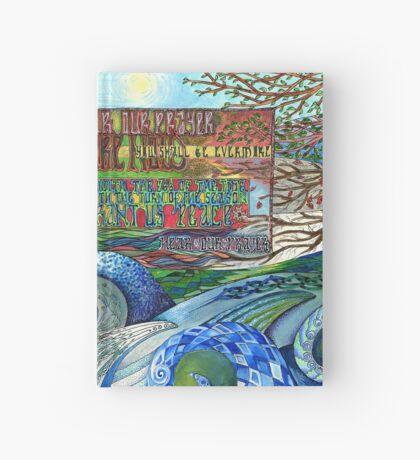 Graceful Trinity Hardcover Journal