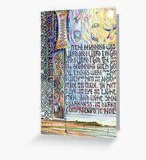 John 1 Greeting Card