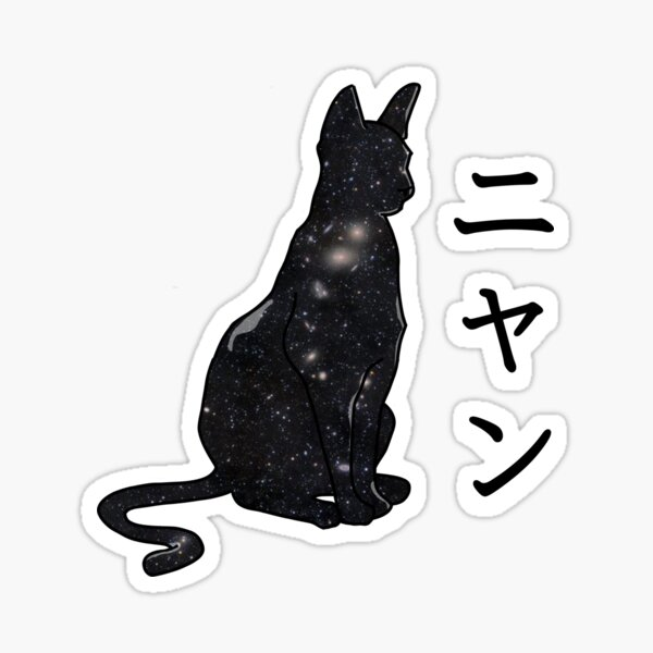 Gravity Daze Dusty Straight Sticker