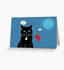 I love you I know Greeting Card