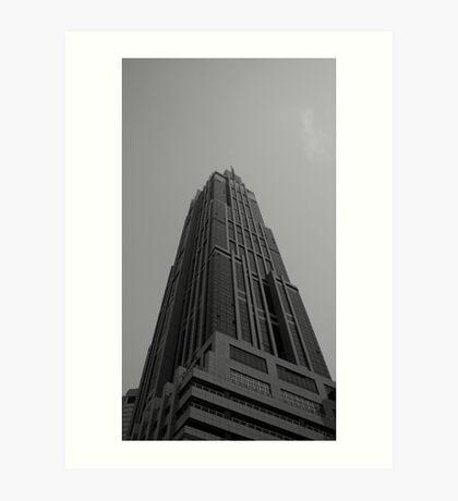 Looking Up v3 - Hong Kong New World Tower, Shanghai Art Print