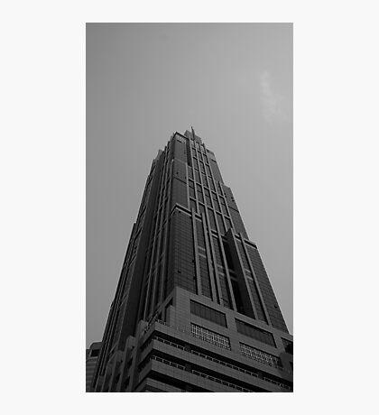 Looking Up v3 - Hong Kong New World Tower, Shanghai Photographic Print