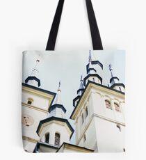Repunzal Repunzal Tote Bag