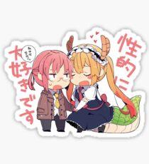 kobayashi-san chi no maidragon Sticker
