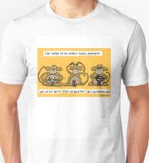 the three wise middle aged monkeys Unisex T-Shirt