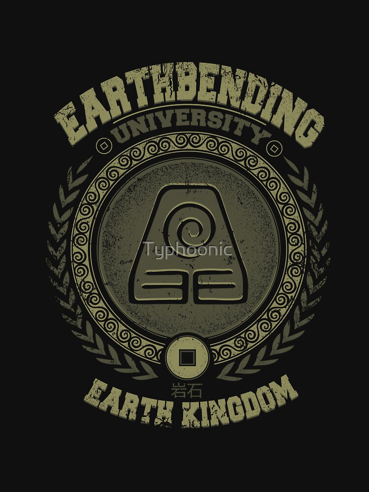 Earthbending university | Unisex T-Shirt