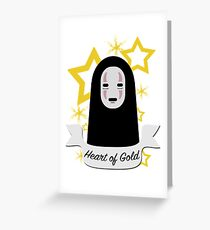 No Face Heart of Gold Greeting Card
