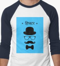 fc8d6b8ac Hipster in Hindi Baseball ¾ Sleeve T-Shirt