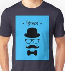 13c8de407 Funny Hindi Words T-Shirts | Redbubble