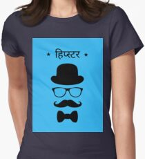 f1203a0420f60d Hindi Words T-Shirts | Redbubble