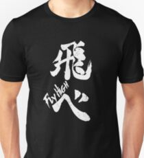 Haikyuu: Karasuno - Fly High (Black) Unisex T-Shirt