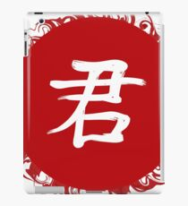 Japanese Kanji with meaning - Ruler iPad Case/Skin