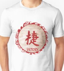 Japanese Kanji with meaning - Vicroty T-Shirt