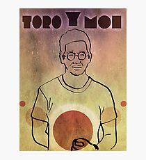 "Toro y Moi ""Circles"" design Photographic Print"