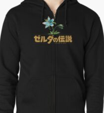 Zelda Breath of the Wild Flower Zipped Hoodie