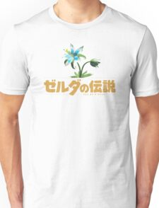 Zelda Breath of the Wild Flower Unisex T-Shirt