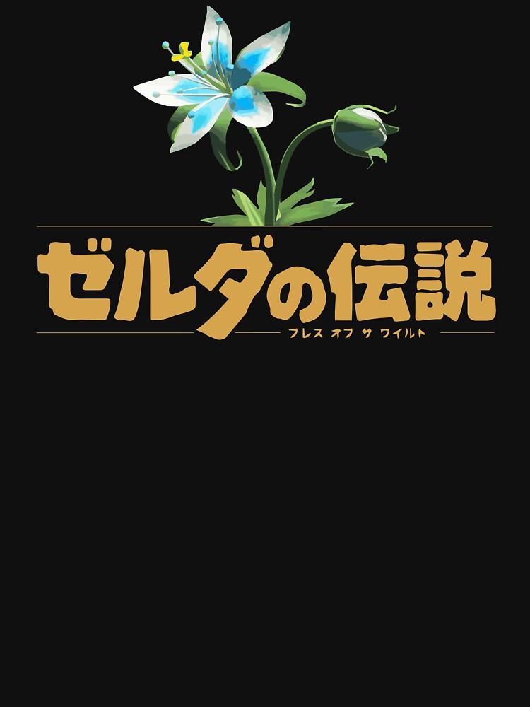 Zelda Breath of the Wild Flower | Unisex T-Shirt