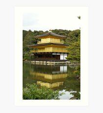 Japan - Golden Temple 1 Art Print