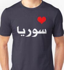 I Love Syria - Arabic Language T-shirt (Ana Ahb Syria) T-Shirt