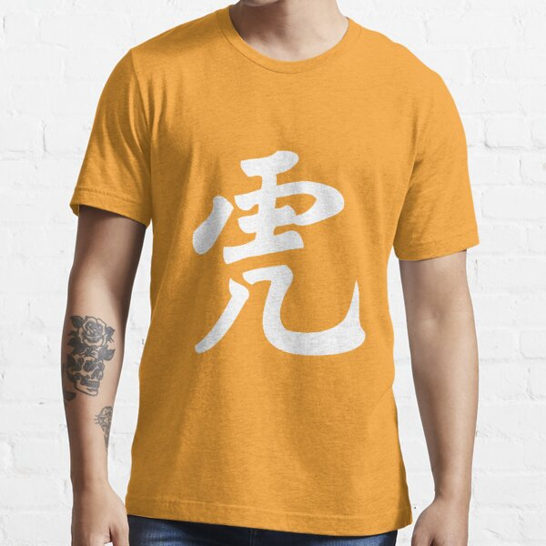 TIGER-CHINESE 3 Essential T-Shirt